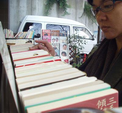 2nd hand book di belakang Tokyo University