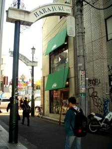 Eka di daerah Harajuku